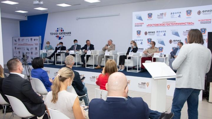 В донской столице обсудили будущее «ростовского гостеприимства»