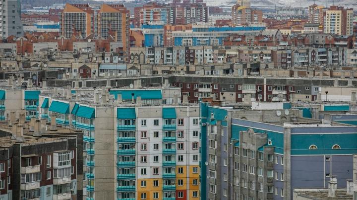 Названа сумма дохода красноярской семьи для одобрения ипотеки. За полгода она упала на 7 тысяч