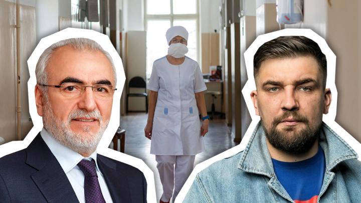 Как бизнесмены помогают больницам Ростова при коронавирусе: пять инициатив