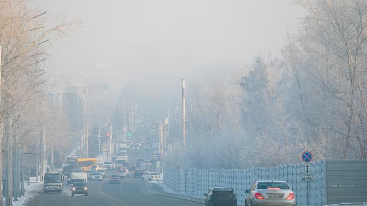 Смог на выходных в Красноярске назвали «повышенной влажностью»