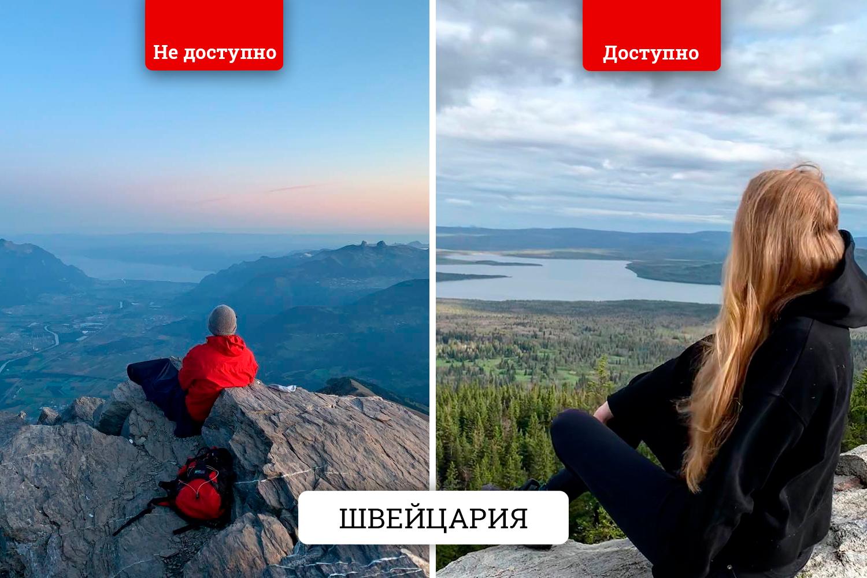 Сделать фото с мечтательным взглядом вдаль можно и на Южном Урале — почти бесплатно
