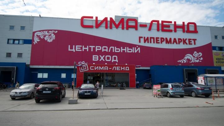 «Сима-ленд», который торгует китайскими товарами, открыл точку на AliExpress