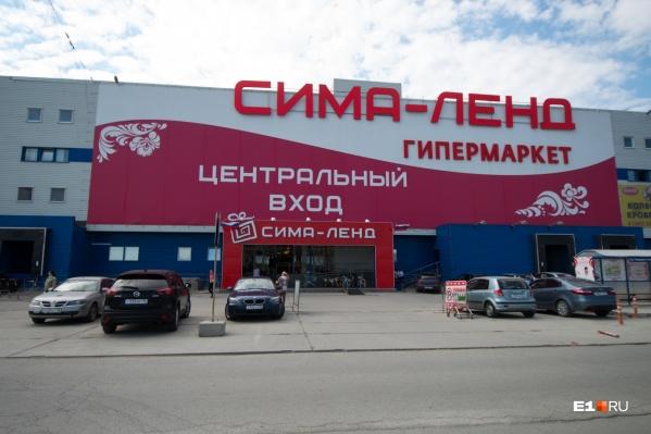 Офис компании находится в терминале неподалеку от аэропорта Кольцово