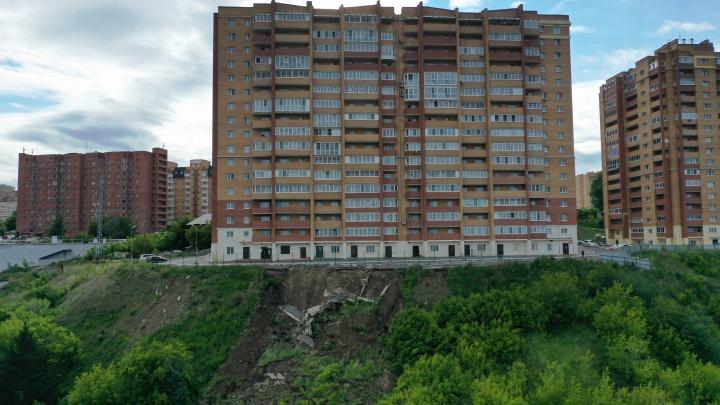 Из-за ливней на склоне Студгородка начал сползать второй участок