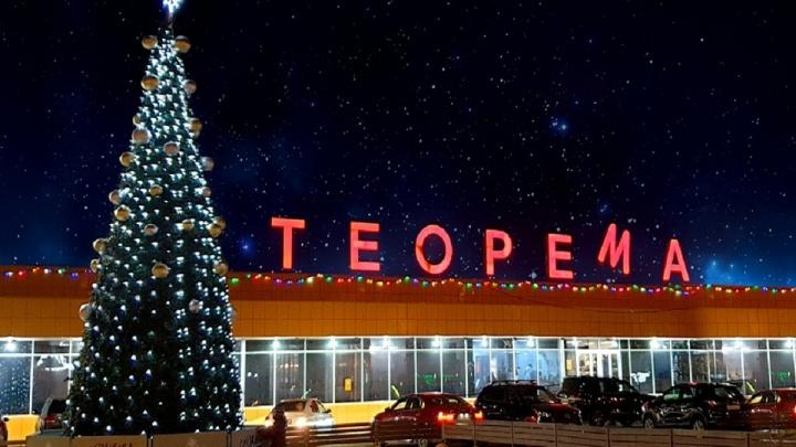 «Кто поможет Деду Морозу?»: в Челябинске открылся гипермаркет подарков с доставкой на дом