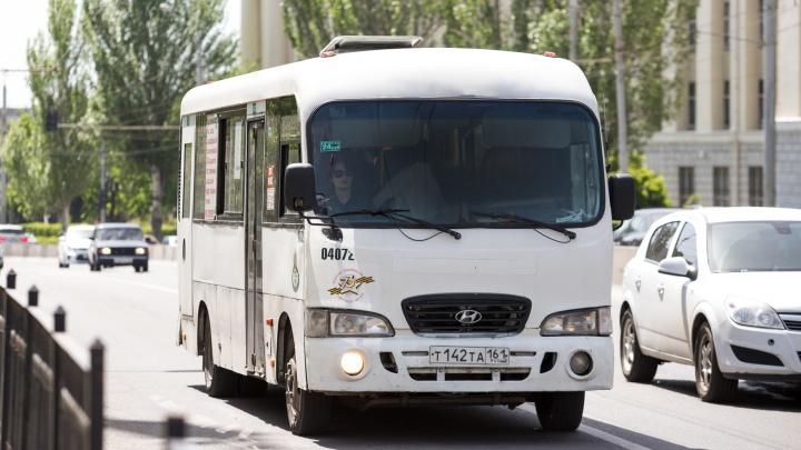 В Волгодонске из-за коронавируса отменят льготы на транспорте