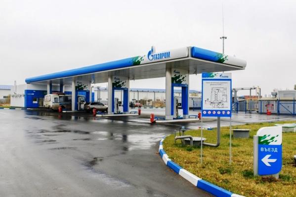 Неделю назад в Омске открыли вторую метановую заправку