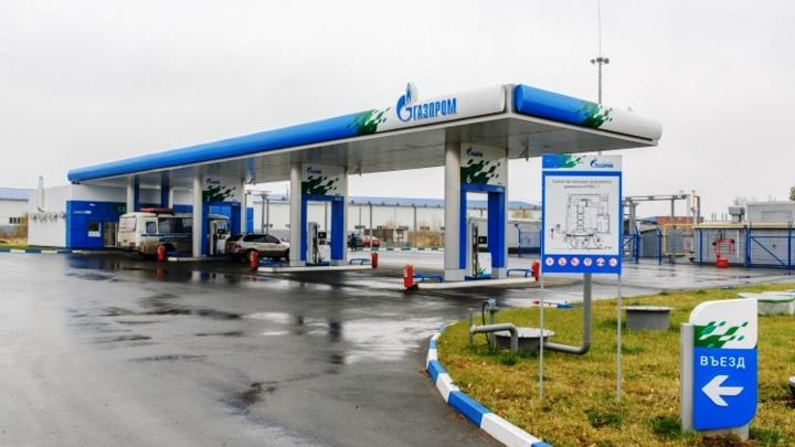 В Центральном округе планируют построить третью метановую заправку Омска