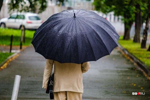 Не забывайте дома зонт, он вам пригодится