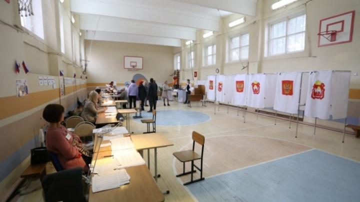 Челябинские школы начали отменять уроки из-за выборов