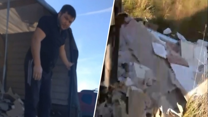 Под Ярославлем застукали «газелиста», скидывающего в поле строительный мусор. Видео