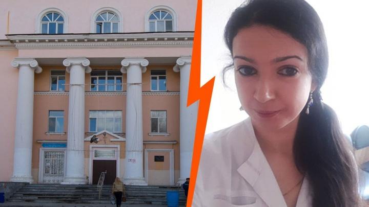 СК выяснит, из-за чего в женской консультации умерла беременная екатеринбурженка