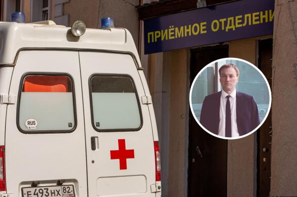 Евгений Романенко рассказал о своем опыте лечения коронавирусной инфекции
