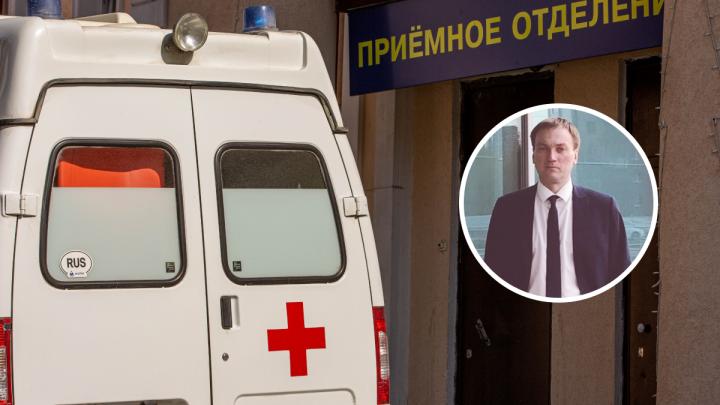 «Через пять дней наступил полный ад»: новосибирец рассказал, как болел ковидом во вторую волну