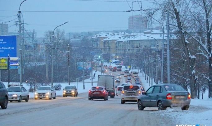 Едем по-новому: разбираемся, где меняются знаки движения в Красноярске