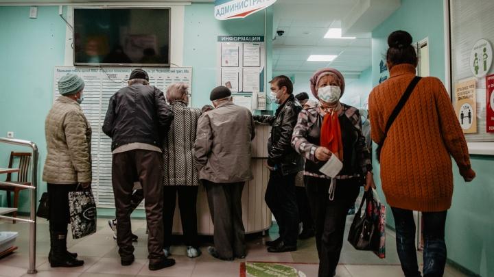 Такого ещё не было. В Тюменской области 165 человек за сутки заразились коронавирусом