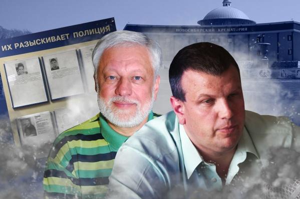 В розыск объявлен Сергей Якушин (на фото слева). Мы поговорили с его сыном Борисом — он справа