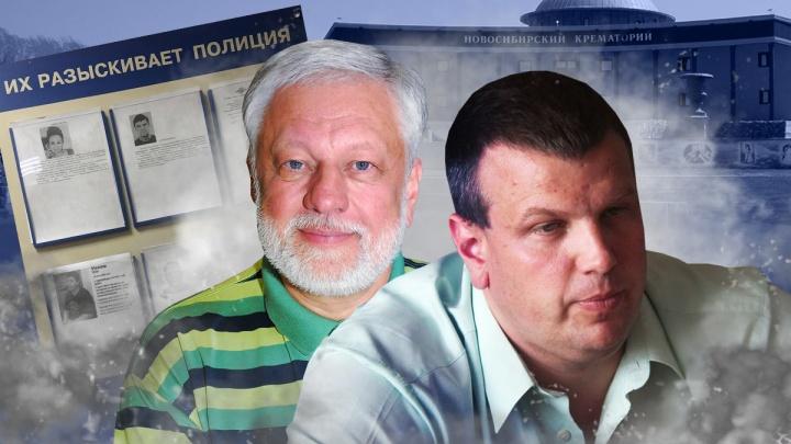 Почему владельца новосибирского крематория объявили в розыск? И где он сейчас? Интервью с его сыном