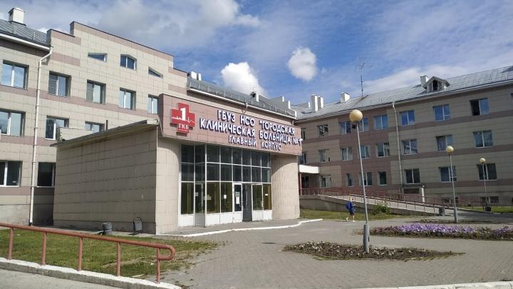 Куда свозят людей с коронавирусом и подозрением на него — карта «горячих точек» в Новосибирске