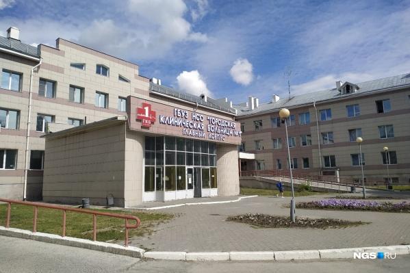 Например, в этой горбольнице предусмотрено 226 коек для пациентов с коронавирусом или подозрением на него