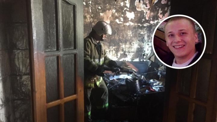 Екатеринбуржца подозревают в поджоге квартиры и убийстве друга