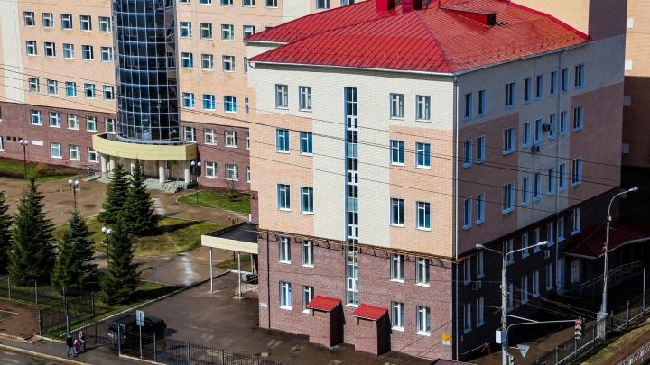 РКБ имени Куватова в Уфе осталась без воды