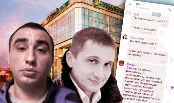 Обвиняемому в убийстве из-за конфликта в школьном чате Арсену Мелконяну продлили арест
