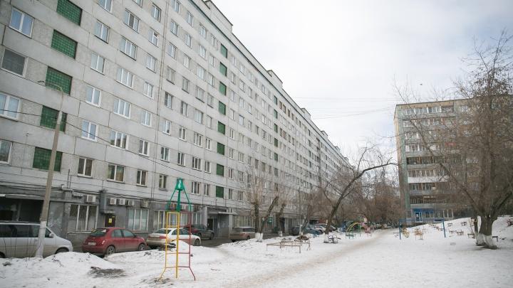 Возле загса на Дубровинского за 4 миллиона отремонтируют городскую площадку