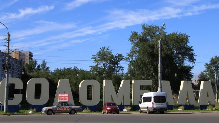 Четверть домов в Архангельске подключили к теплу