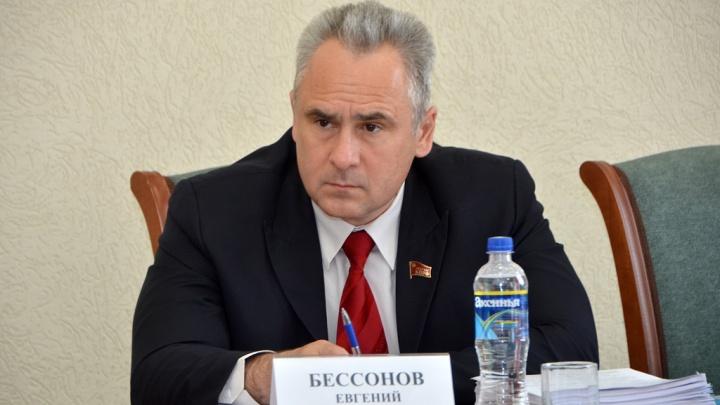 В Ростовской области завели дело на кандидата в губернаторы от КПРФ
