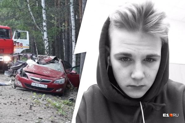 Александр Калапов пострадал в ДТП после свадебной вечеринки