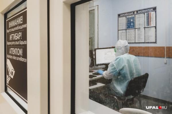 В Башкирии за последнюю неделю каждый день от коронавируса умирали люди