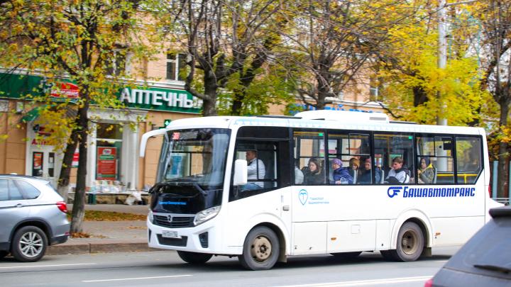 Жители Уфы больше всего жалуются на интервал движения автобусов