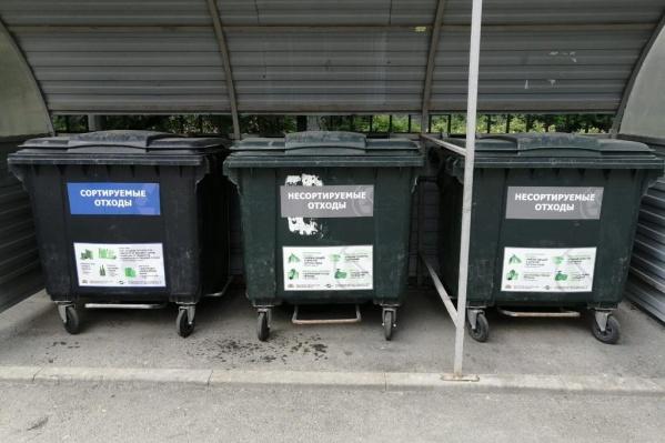 Вот так выглядят контейнеры во дворах, где организован раздельный сбор мусора