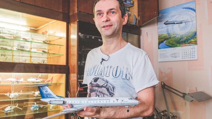 Не стал летчиком по здоровью, но стал авиамоделистом. История пермяка, собравшего тысячу моделей самолетов