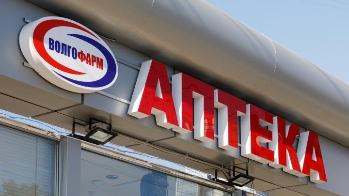 «Регион останется их собственником»: администрация Волгоградской области подтвердила приватизацию «Волгофарма»