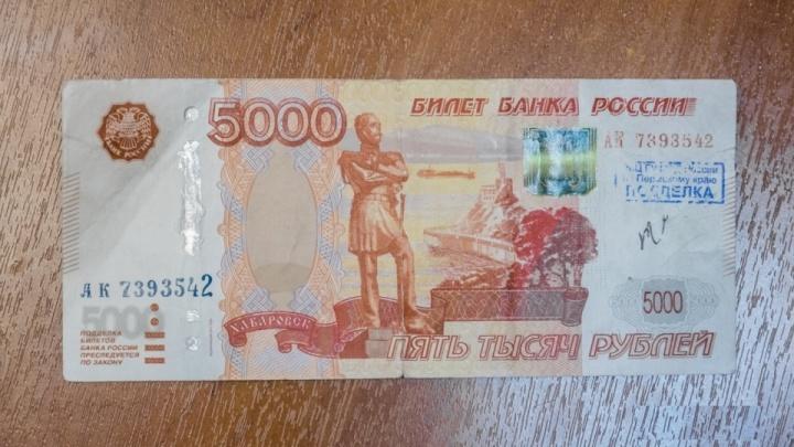1,5 миллиона поддельных рублей за год: в Пермском крае выросло число фальшивых купюр