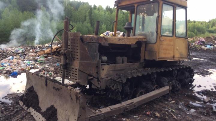 В Котласском районе на свалке погиб житель Вологодской области