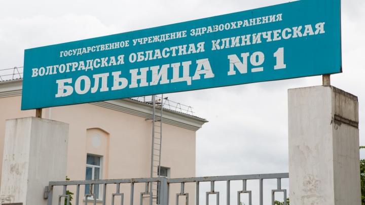 «Единственный, кто там остался из врачей»: в Волгограде на карантине отделения областной больницы №1