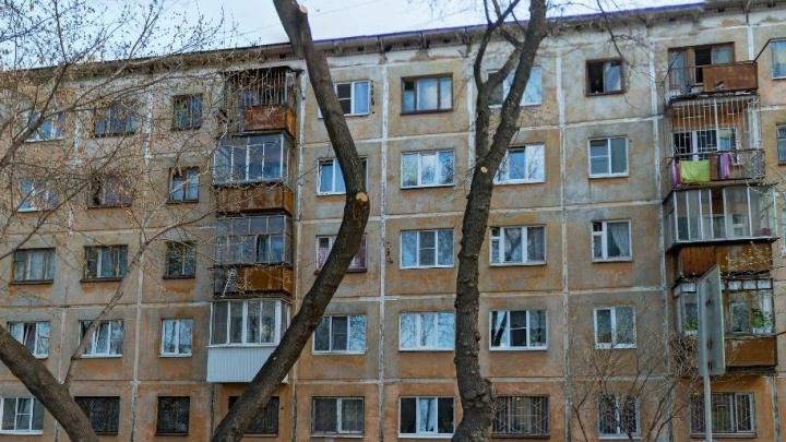 В Екатеринбурге жильцы дома остались без воды из-за пропавшего дедушки. Что делать в таких случаях