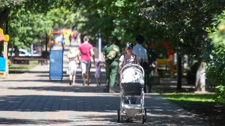 Из дома лучше не выходить: какая погода ждет ростовчан в первые выходные июля