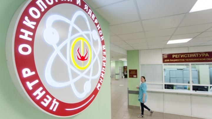 В Минздраве рассказали, кто понёс ответственность за вспышку коронавируса в челябинском онкоцентре