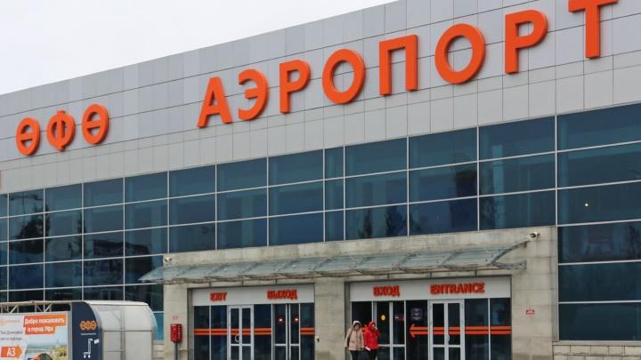 В уфимском аэропорту задержали два рейса в Москву