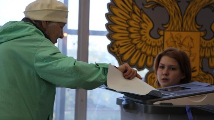Выборы губернатора Архангельской области состоятся 13 сентября