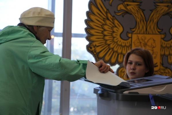 Выборы губернатора Архангельской области запланировано провести в единый день голосования по всей стране<br>