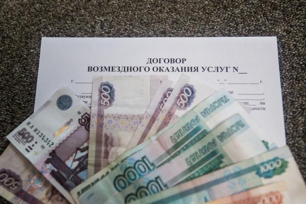Есть дополнительный контракт еще на 13,5 миллиона рублей