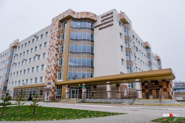 В детских больницах госпитализацию вернули с 4 августа, во взрослых планируют сделать то же самое с 10 августа