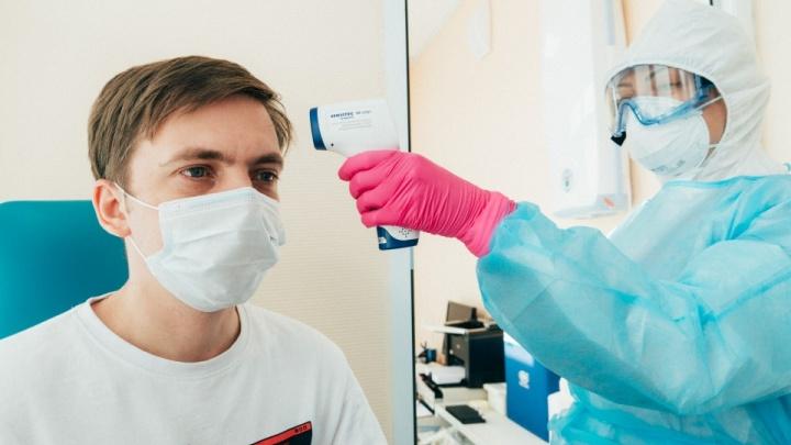 В Зауралье медработникам начали выплачивать федеральные деньги за работу в период пандемии коронавируса