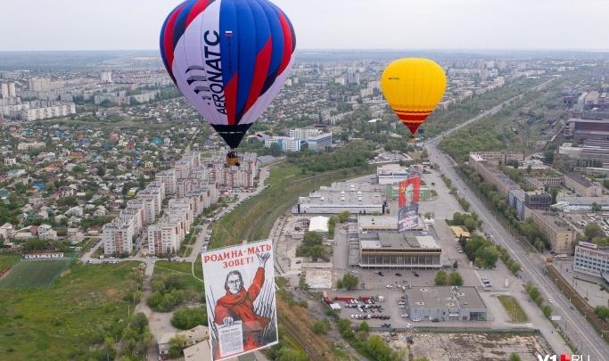 Ростовские воздухоплаватели 9 мая пронесут над Волгоградом портреты Сталина и Жукова