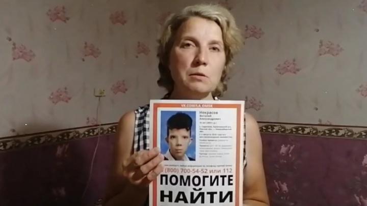 В Омской области нашли тело пропавшего в августе подростка